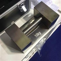 HT-FM10kg锁型304不锈钢砝码 20KG可以打字法码