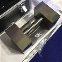 10kg锁型304不锈钢砝码 20KG可以打字法码
