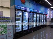 上海定做冰柜展示柜出厂价是多少钱
