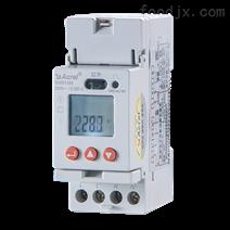 安科瑞直销单相导轨式电能表带通讯单相电参