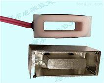 机械手用起重长方形吸盘电磁铁