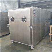 宠物食品冻干机