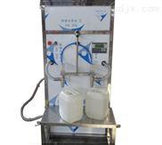 稱重液體灌裝機