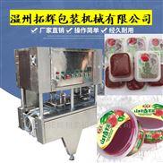 PP材質塑料碗裝山楂糕灌裝封口機