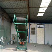 加厚防滑式小型槽型爬坡皮带输送机