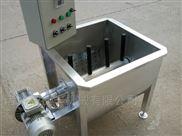 小型浸烫机