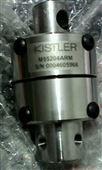NVF24-MFT2-E调节阀