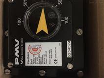 GHOPC-600B AAV66871执行器