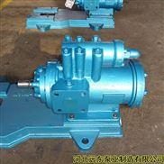基于3G三螺桿泵的 防銹乳化油輸送泵