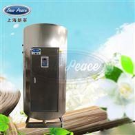 NP1000-22.5容量1吨功率22500瓦储热式电热水器