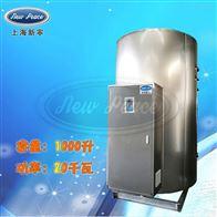 NP1000-20蓄水式热水器容量1000L功率20000w热水炉