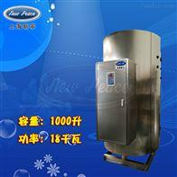 NP1000-18容量1吨功率18000瓦蓄水式电热水器