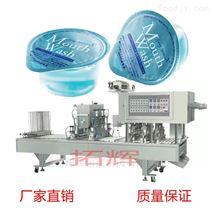 便携式漱口水铝箔片膜封口机