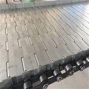 耐高溫壓鑄件鏈板式金屬輸送帶