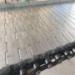 压铸件耐高温金属输送链板传送带