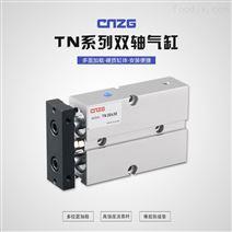 CNZG TN/TDA双轴双杆气缸