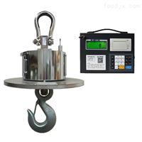 铸造厂5吨无线耐高温吊秤 10T隔热电子吊磅