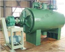 ZPD 系列真空耙式干燥机
