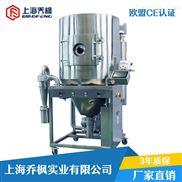 喷雾造粒干燥机 特点概述与厂家报价