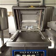 双室包装设备可定制 蔬菜真空包装机