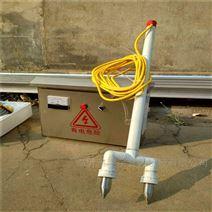 手持式〖电麻器鸿宇食品机械设备安全环保