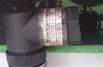 DMA2-100L2 螺杆泵
