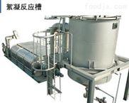 日本富国工业FKC式螺旋压榨机械浆压滤机