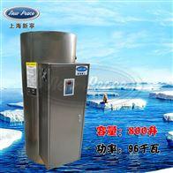 NP800-96容量800升功率96000瓦立式电热水器