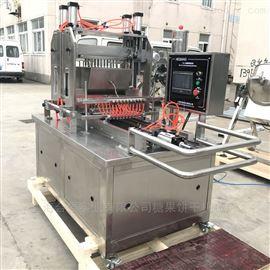 HQ-DG50多功能小型糖果机 软糖硬糖 糖果浇注设备