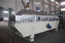 氨基磺酸流化床干燥机