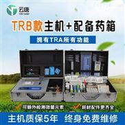 土壤养分检测仪器