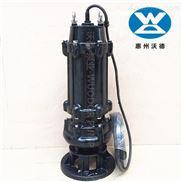 65WQR25-22-3高温110度污水泵沃德
