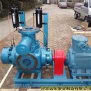 W5.1Z78Z1M0W73-聚醚多元醇输送泵 输送低粘度白油泵