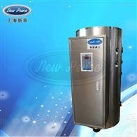 NP800-57.6容积式热水器容量800L功率57600w热水炉