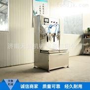 濟寧稱重灌裝機機油灌裝機食用油灌裝機潤滑油灌裝機