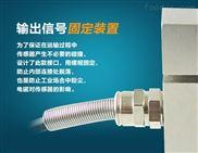 威海供应搅拌站方S型称重传感器1T2T
