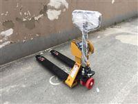 温州1吨本安型防爆叉车秤 2T液压车电子称