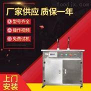 西安纯电动灌装机机油灌装机食用油灌装机