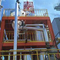 蒸發器廠家選擇_生產廠家