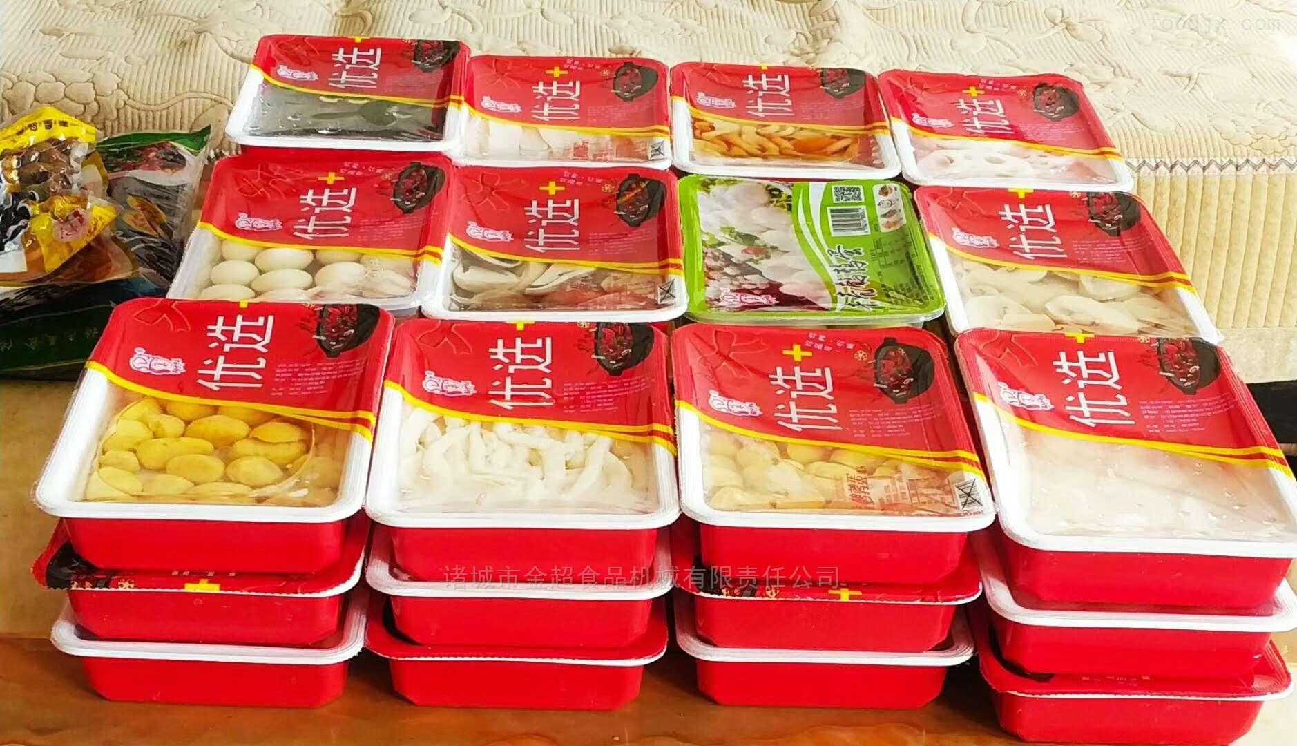 塑料盒装火锅食材保鲜包装机