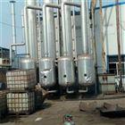 二手强制循环蒸发器价格