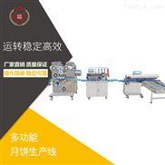 多功能自动包馅机 月饼生产线  月饼机