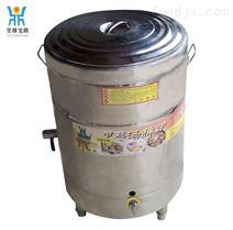 燃氣無風機湯桶 450MM