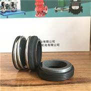 源立不锈钢管道泵轴封GDF(2)40-50轴封