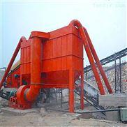 圆锥式矿山破碎机除尘器设计符合排放标准