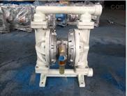 凱旋牌氣動隔膜泵