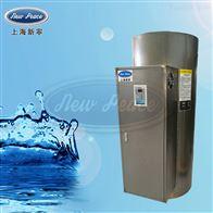 NP800-18容量800升功率18000瓦蓄热式电热水器