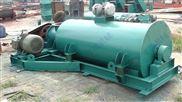 BDSZ粉尘加湿搅拌机 千瑞厂家 提供manbetx代理指导