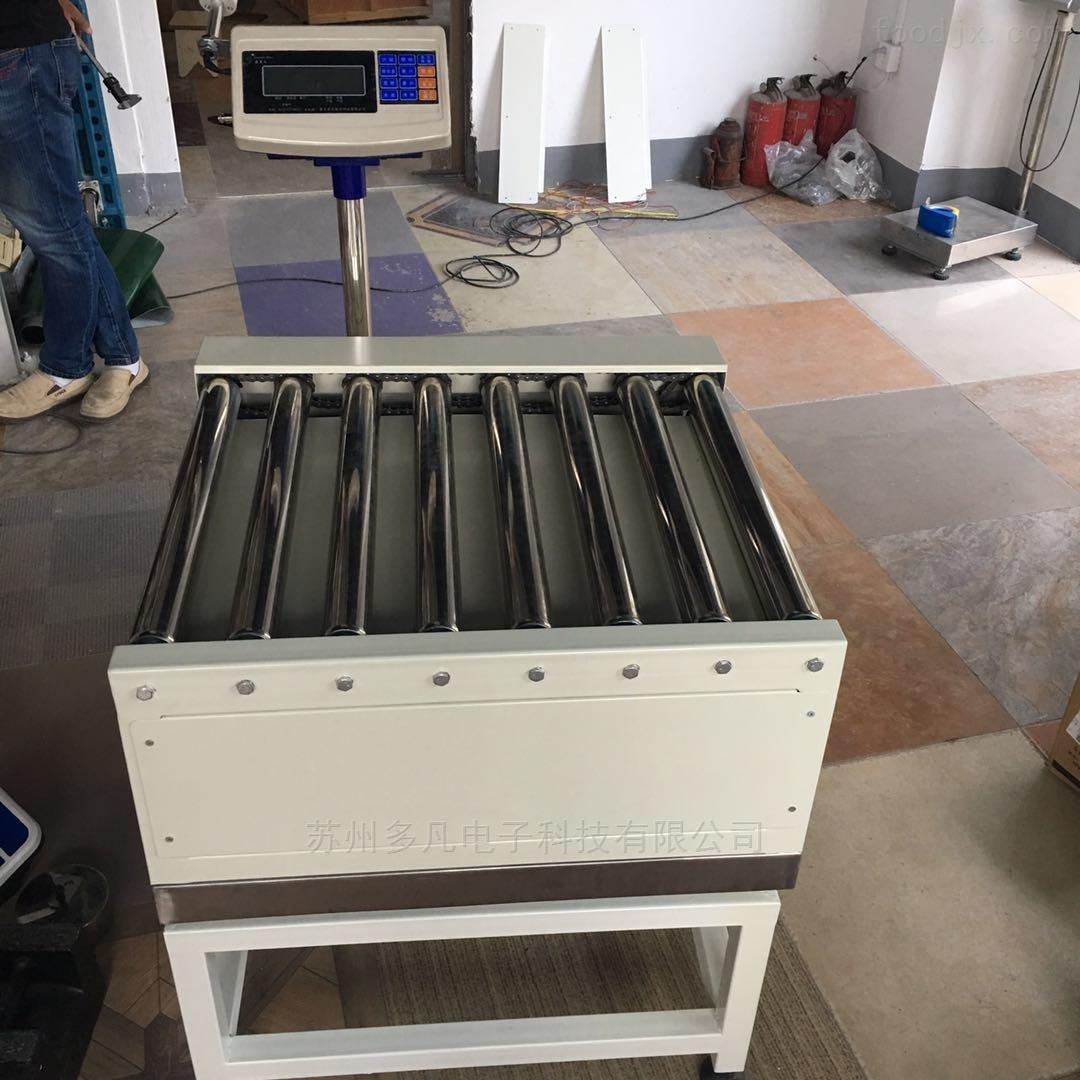 动力滚筒秤检测产品漏包.少包精度10g