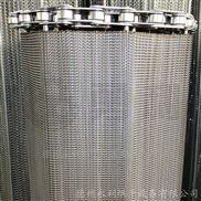 人字型网带 退火炉网链 热处理高温输送网带